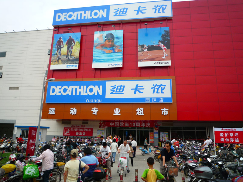 Suzhou Decathlon