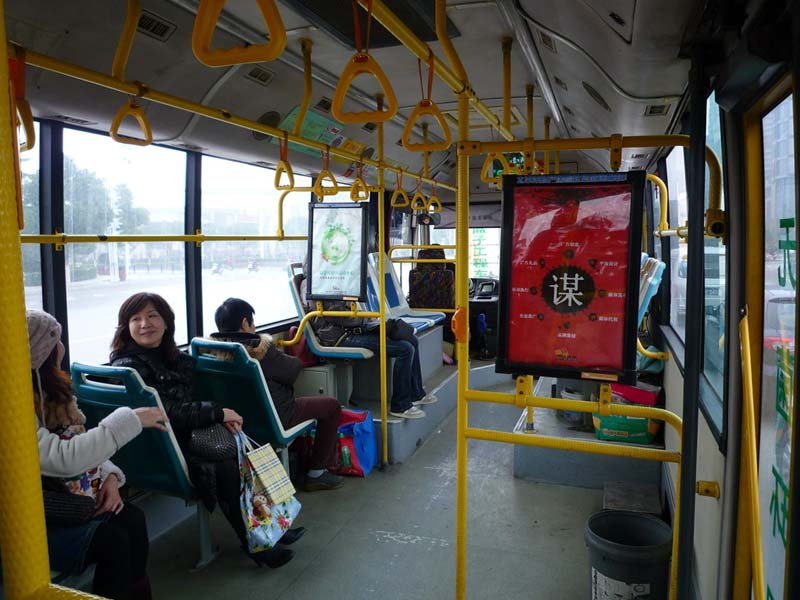 leerer Bus in China
